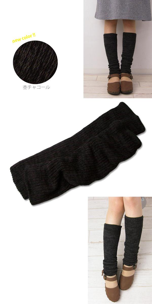 シルクと綿の二重編みレッグウォーマー40cm-.cyar